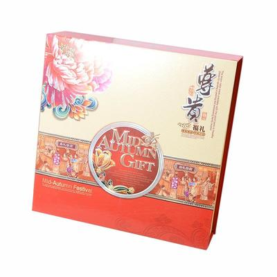 Luxury and noble magnetic moon cake packing box